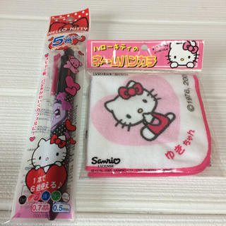 セーラー(Sailor)のキティ 5色ボールペン+シャープペンシル、ハンカチセット(キャラクターグッズ)