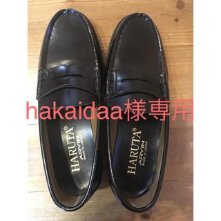 ハルタ(HARUTA)のローファー サイズ25.0センチ(ローファー/革靴)