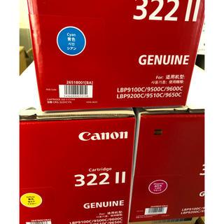 Canon - Canon 純正トナーカートリッジ 322Ⅱ 3本セット