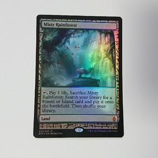 マジック:ザ・ギャザリング - MTG 霧深い雨林 FOIL EXP