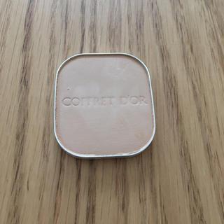 コフレドール(COFFRET D'OR)のコフレドール シルキィパクト ベージュC(ファンデーション)
