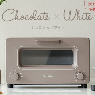 バルミューダ(BALMUDA)のBALMUDA The Toaster(バルミューダ・ザ・トースター  ショコラ(調理機器)