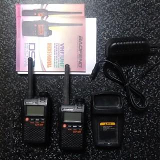 UV-3R 小型デュアルバンドトランシーバー(アマチュア無線)
