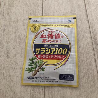 コバヤシセイヤク(小林製薬)のサラシア100小林製薬30日分90粒(その他)