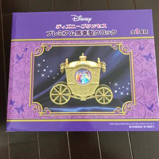 ディズニー(Disney)のディズニープリンセス プレミアム馬車型クロック(置時計)