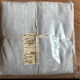 ムジルシリョウヒン(MUJI (無印良品))の新品 無印良品 掛ふとんカバー シングルサイズ 杢ライトグレー(シーツ/カバー)