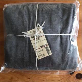 ムジルシリョウヒン(MUJI (無印良品))の新品 無印良品 掛ふとんカバー シングルサイズ 杢ブラウン(シーツ/カバー)