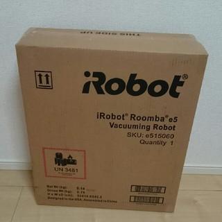 アイロボット(iRobot)のレス様専用 ルンバe5  新品未使用品(掃除機)