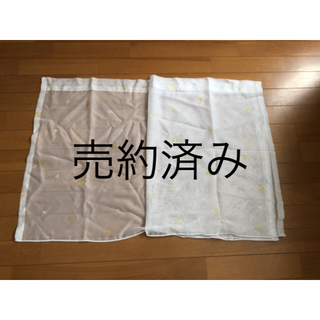 レースカーテン 2枚(レースカーテン)