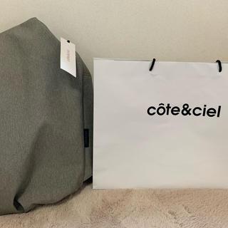 コートエシエル(cote&ciel)のcote&ciel  Rucksack コートエシエル リュックサック(バッグパック/リュック)