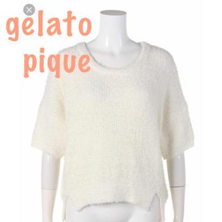 ジェラートピケ(gelato pique)のジェラートピケ トップス(ルームウェア)