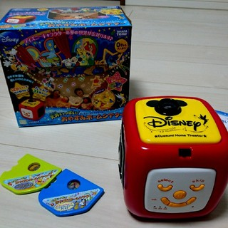 ディズニー(Disney)のおやすみホームシアター(その他)