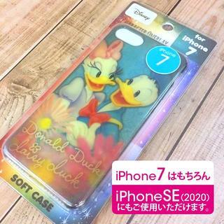 ドナルドダック(ドナルドダック)のドナルドダック iPhone7 スマホケース DN397B(iPhoneケース)