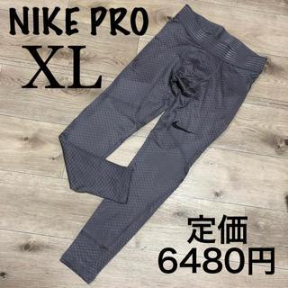 NIKE - XL ナイキレギンス スポーツウェア レギンスパンツ NIKE PRO