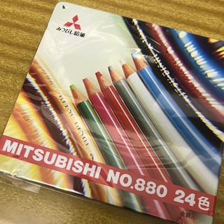 ミツビシ(三菱)のMITSUBISHI 色鉛筆24色(色鉛筆 )