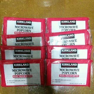 コストコ(コストコ)のコストコ購入のポップコーン8袋(菓子/デザート)