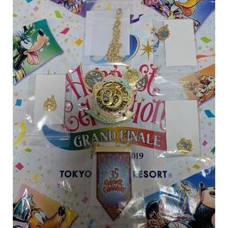 ディズニー(Disney)のsale!TDL.タイムオブセレブレーショングランドフィナーレ。(陶芸)