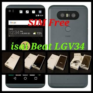 エルジーエレクトロニクス(LG Electronics)の【SIMフリー/新品未使用】au isai Beat LGV34/Titan(スマートフォン本体)
