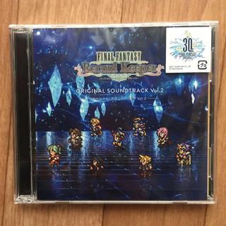 「ファイナルファンタジー レコードキーパー」オリジナル・サウンドトラック 2(ゲーム音楽)