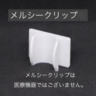 電動鼻水吸入器 ホースクリップ&シール ホワイト(鼻水とり)