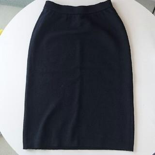 トラサルディ(Trussardi)のTRUSSARDI トラサルディ ニットスカート(ひざ丈スカート)