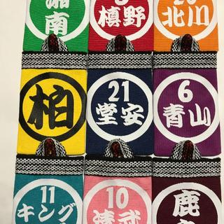 【サッカーJリーグ】応援グッズ 注文急増中!なにわ袋12色にプリント自由!(応援グッズ)