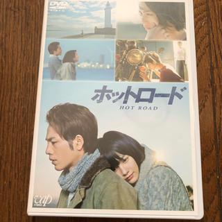 サンダイメジェイソウルブラザーズ(三代目 J Soul Brothers)のホットロード DVD(日本映画)