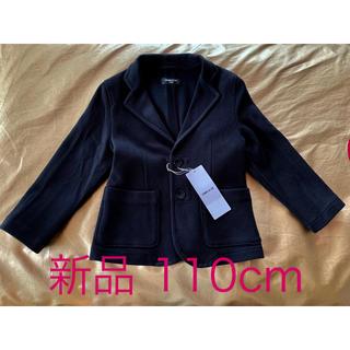 コムサイズム(COMME CA ISM)の【新品】コムサイズム 110cm テーラードジャケット 黒 定価¥8532(ジャケット/上着)