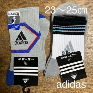 アディダス(adidas)のadidas ソックス 靴下 くつ下 23~25cm 2足(靴下/タイツ)