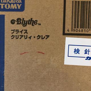 Takara Tomy - クリアリィクレア  ブライス