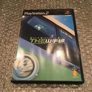 PlayStation2 - PS2 THE山手線 トレインシュミレーター