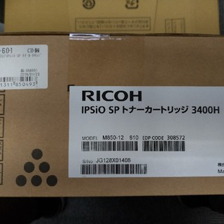 リコー(RICOH)のマットン様専用(PC周辺機器)
