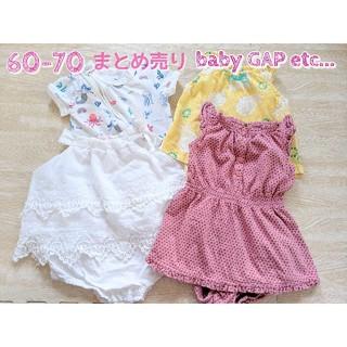 babyGAP - まとめ売り*60-70*baby Gap他