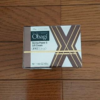 オバジ(Obagi)のObagi オバジ ダーマパワーX リフトクリーム(フェイスクリーム)