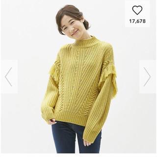 GU - GU フリンジスリーブセーター