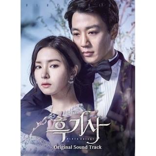 韓国ドラマ《黒騎士》 OST  2CD 韓国正規品・新品・未開封(テレビドラマサントラ)