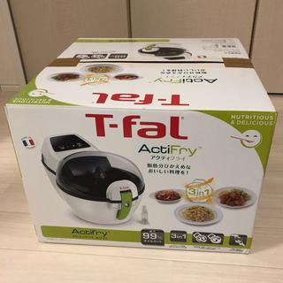ティファール(T-fal)のT-fal アクティフライ(調理機器)