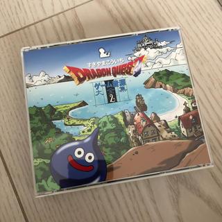 ドラクエ CD(ゲーム音楽)