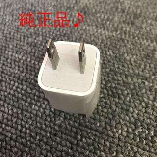 iPhone - iPhone USB電源アダプター