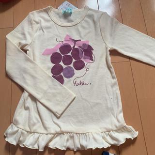 ハッカ(HAKKA)のハッカ新品100ロングティシャツ(Tシャツ/カットソー)