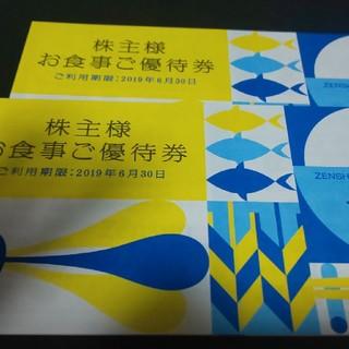 ゼンショー(ゼンショー)のゼンショー株主優待券6000円分(レストラン/食事券)