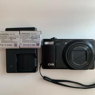 RICOH - リコー カメラ CX5 バッテリー DB100 2個