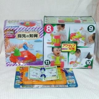 知育玩具 3点セット ピープル コンセント ダンベル いたずらっ子手帳