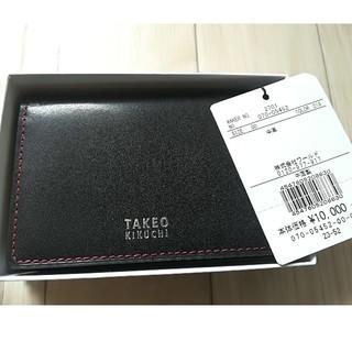 タケオキクチ(TAKEO KIKUCHI)の新品未使用 タケオキクチ キーケース&パスケース (キーケース)