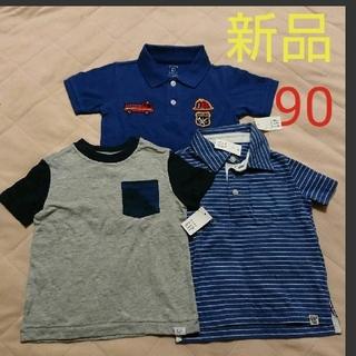 7b3961faab2c0 ベビーギャップ(babyGAP)のギャップ ポロシャツ tシャツ 90(Tシャツ カットソー