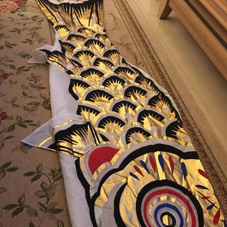 黄金鯉のぼり  生地厚め  美品