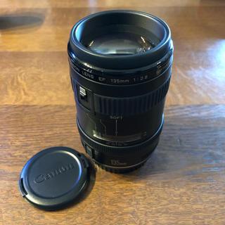キヤノン(Canon)のCanon EF 135mm F2.8 SOFTFOCUS (レンズ(単焦点))