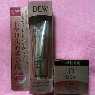 デュウ(DEW)の本日限定価格!DEW美滴クリーム&美滴UV美容液セット!(美容液)