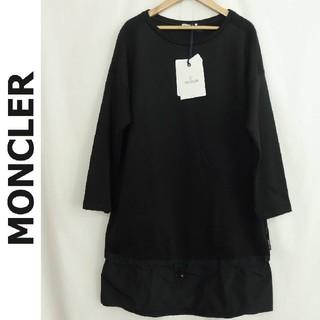 モンクレール(MONCLER)の国内正規品 新品 モンクレール ABITO 異素材ワンピース 黒 イタリア製 S(ひざ丈ワンピース)