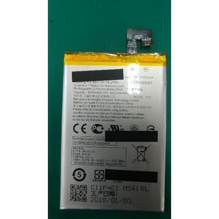 エイスース(ASUS)の新品未使用 Zenfone Max 内蔵バッテリー電池 ZC550KL(バッテリー/充電器)
